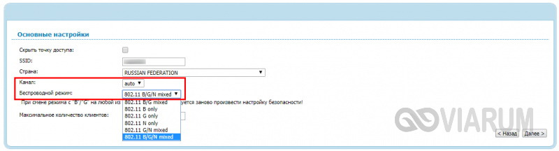 telefon-ne-podklyuchaetsya-k-wi-fi-6.jpg