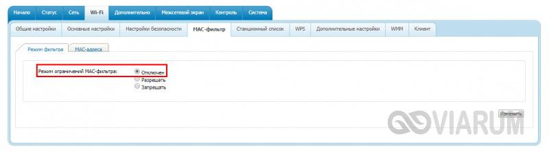 telefon-ne-podklyuchaetsya-k-wi-fi-10.jpg