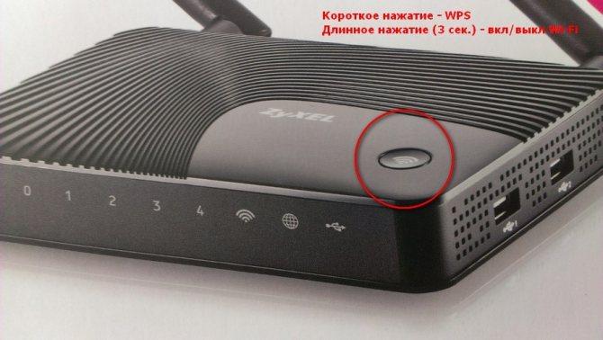 kakie-indikatory-dolzhny-goret-na-routere-urok-ot-homyaka10.jpg