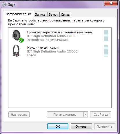 zvuk_3.jpg