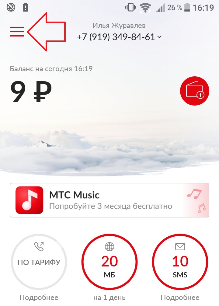 Screenshot_20180823-161950.jpg