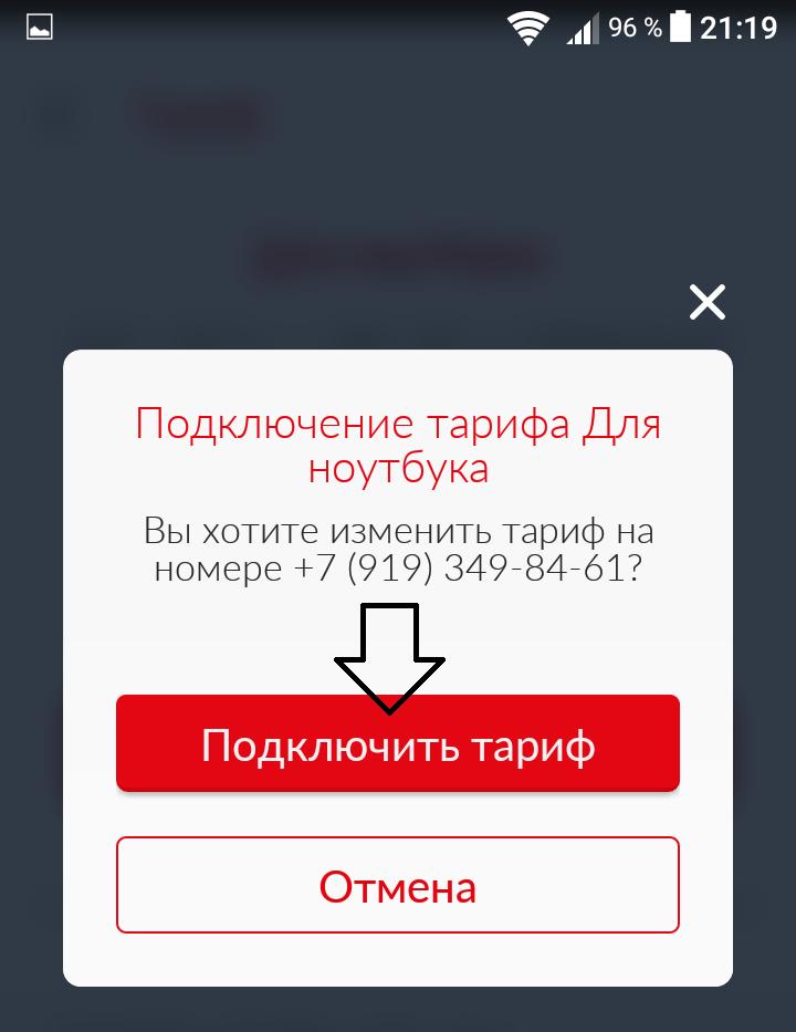 Screenshot_20180826-211944.png