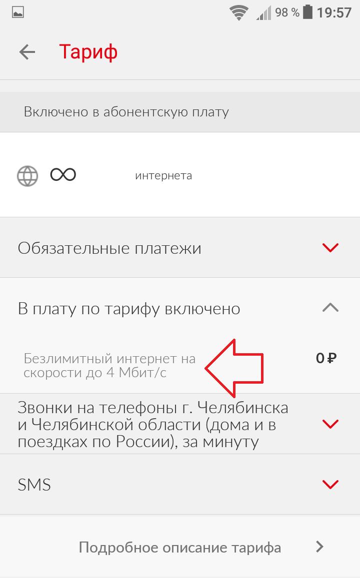 Screenshot_20180826-195750.png