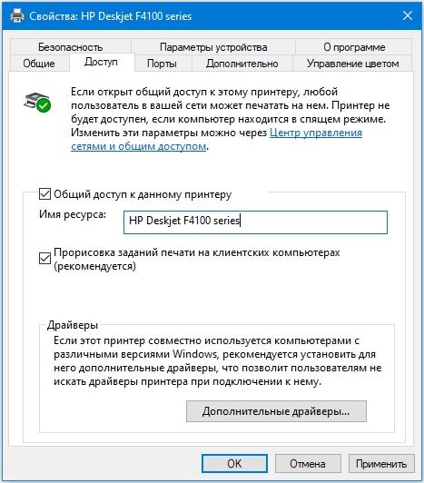 printer-connect-pc-7.jpg