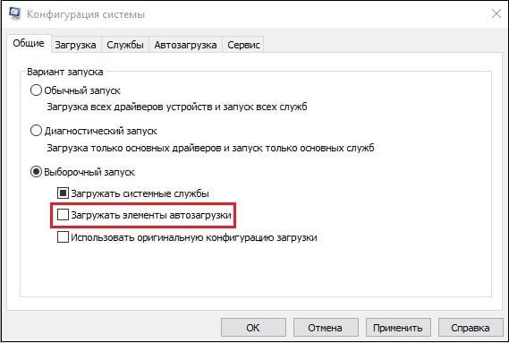 prekraschena-rabota-programmy-provodnik-v-windows-7-kak-ispravit-38.jpg