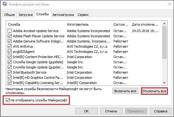 prekraschena-rabota-programmy-provodnik-v-windows-7-kak-ispravit-39.jpg