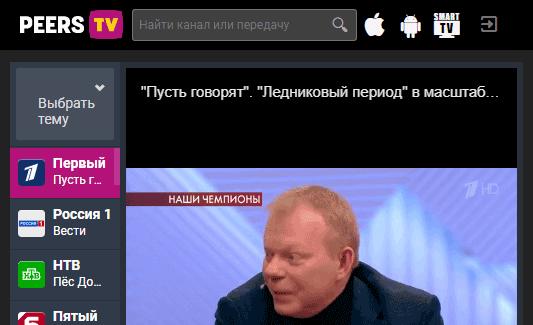smotret-tv-onlayn-4.png