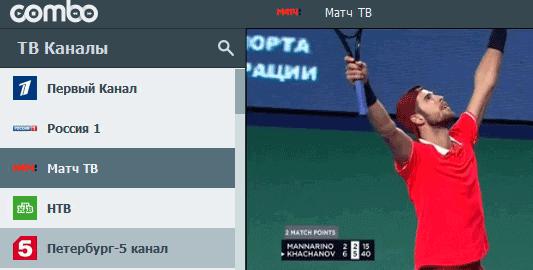 smotret-tv-onlayn-12.png