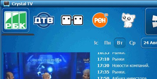 smotret-tv-onlayn-15.png