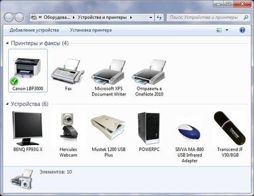 vybor-printera.jpg