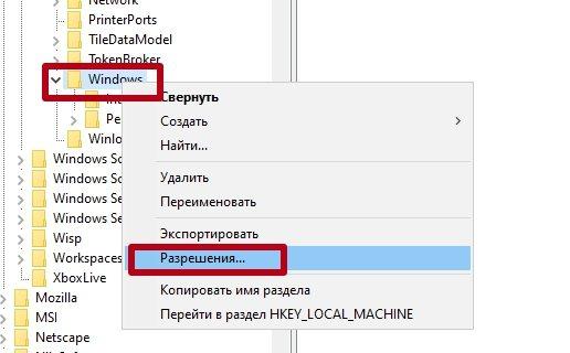 razreshenie-dlya-papki-windows.jpg