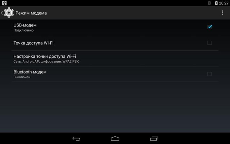 rezhum-modema-telefon.jpg