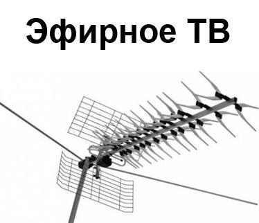 efirnoe-tv-oborudovanie-e1570177145801.jpg
