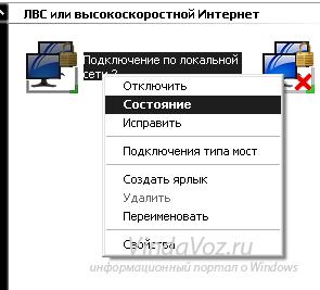 1397138506_kak_sdelat_ip_postoyanym_2.png