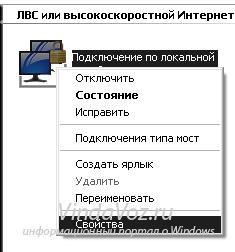 1397138535_kak_sdelat_ip_postoyanym_4.png