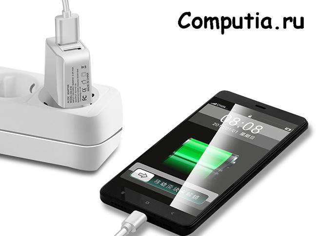 shteker-kabelja-v-telefone-zarjadki-android.jpg