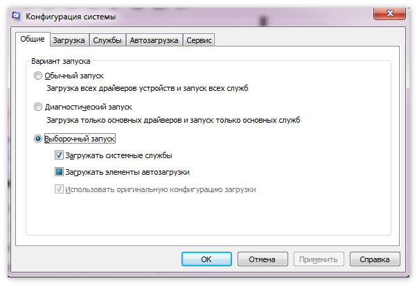 konfiguratsiya-sistemy.png