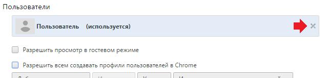 kak-ubrat-vklyuchenie-brauzera-pri-vklyuchenii-kompyutera2.png