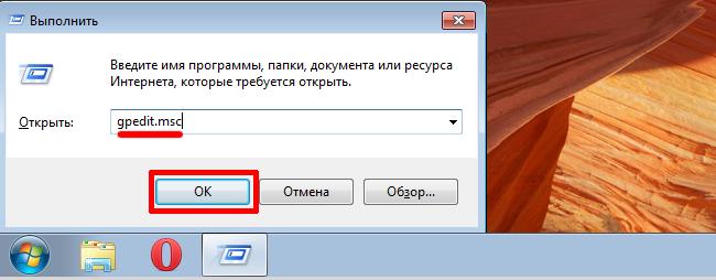 kak-snyat-zashitu-ot-zapisi-s-fleski-08.png