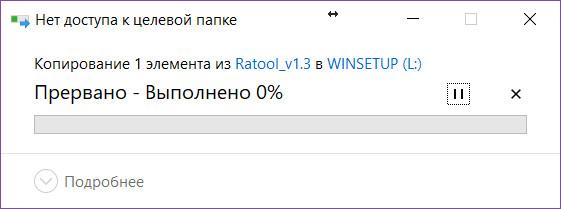 1515599293_skrin_3.jpg