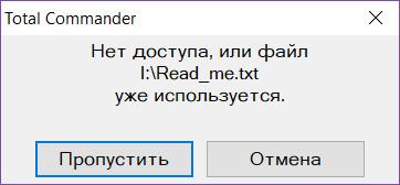 1515599317_skrin_4.jpg