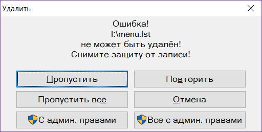1515599269_skrin_5.jpg