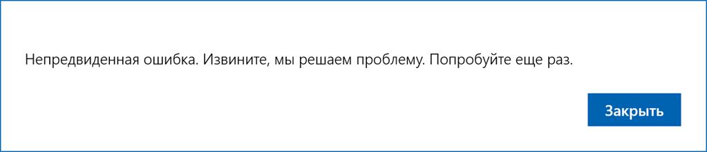kak-otkljuchit-windows-defender-image23.png
