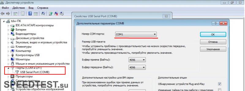 kak-uvelichit-skorost-rabotyi-kompyutera-windows-7.jpg