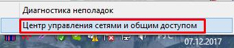 effektivnye-sposoby-uvelicheniya-skorosti-interneta-15.png