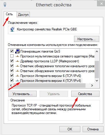effektivnye-sposoby-uvelicheniya-skorosti-interneta-18.png