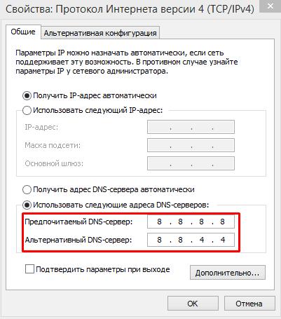 effektivnye-sposoby-uvelicheniya-skorosti-interneta-19.png