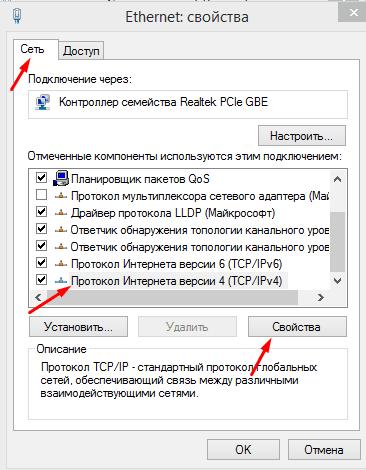 effektivnye-sposoby-uvelicheniya-skorosti-interneta-20.png