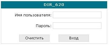 Setting_wireless_lan_DIR-620_01.jpg