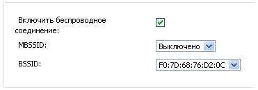 Setting_wireless_lan_DIR-620_03.jpg
