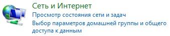 networkandinternet.jpg