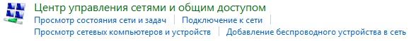 networkcontrolcenter.jpg