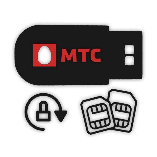 kak-razlochit-modem-mts.jpg