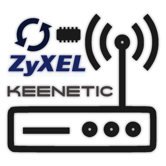 Kak-obnovit-router-Zyxel-Keenetic.png