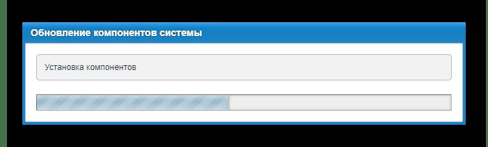 Protsess-ustanovki-obnovleniy-na-routere-ZyXEL-Keenetic.png
