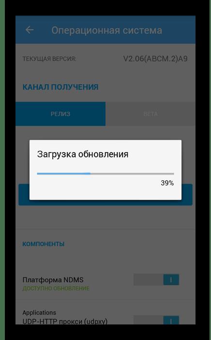 Protsess-zagruzki-obnovleniya-proshivki-v-prilozhenii-ZyXEL.png