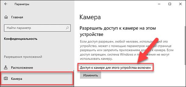 options-04.png