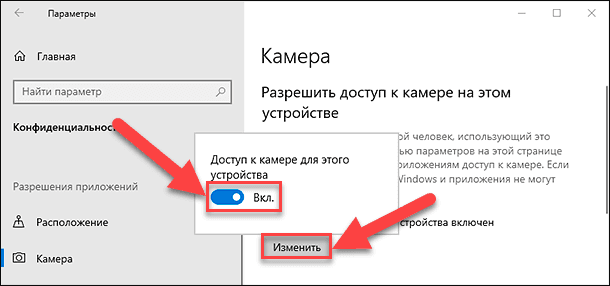 options-05.png