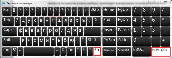 vyvodim-virtualnuju-klaviaturu-na-jekran-noutbuka-5.jpg
