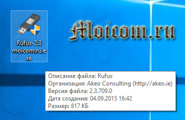 Zagruzochnaya-fleshka-Windows-10-programma-Rufus.jpg