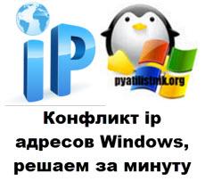 ip.jpg