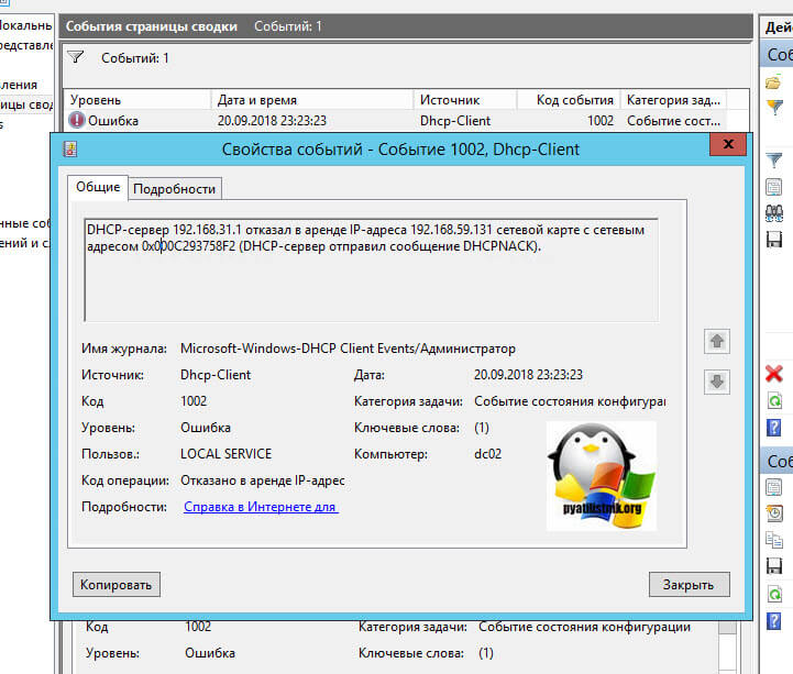 Kod-sobyitiya-1002.jpg