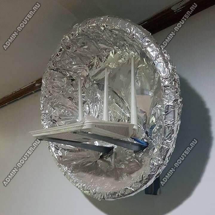 router-antenna-boost.jpg