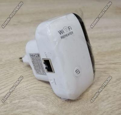 wifi-repeater-2.jpg