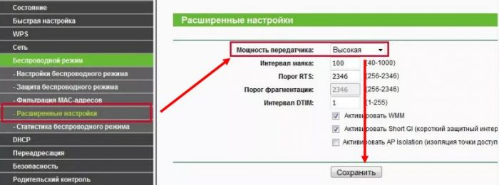 usilit-signal1-700x260.jpg