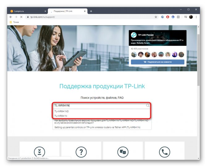 vvod-nazvaniya-modeli-routera-rostelekom-na-oficialnom-sajte-dlya-poiska.jpg